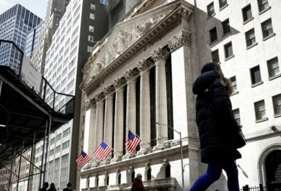 US Blue Chip, Industrial Stocks Hit Record Highs Wednesday as Inflation Underwhelms