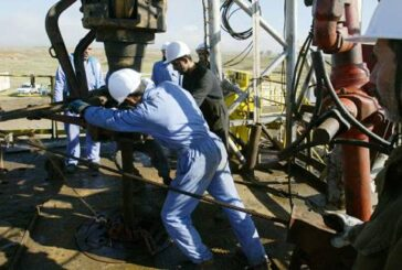 Iraq Inks $27 Billion Investment Deal With TotalEnergies - Baghdad